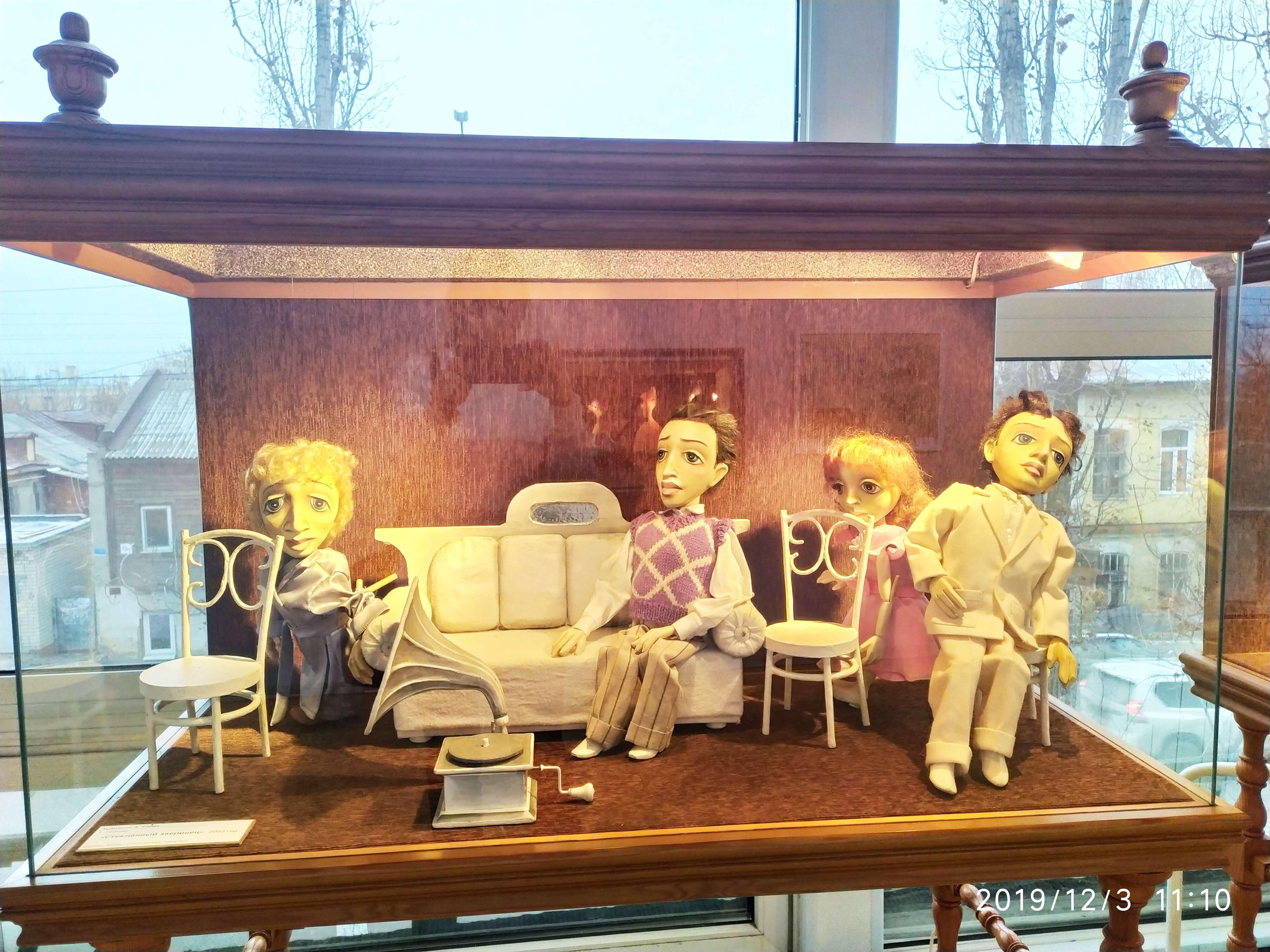 Приглашение в Театр кукол «Теремок»